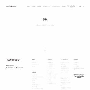 HOPEレポートXXVI:団塊夫婦調査2