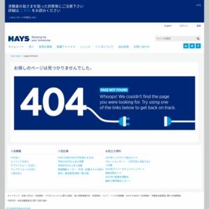 ヘイズ グローバルスキルインデックス2012