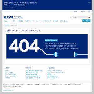 グローバル・スキル・インデックス 2014年版