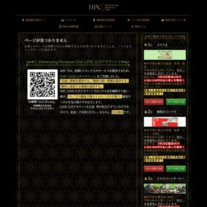 地震予測情報の検証結果