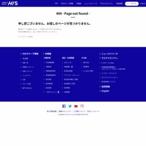 【H.I.S.SNS旅トレンド調査】母親との海外旅行で行きたい旅先第1位はカナダのオーロラ