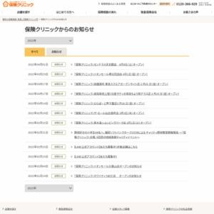 """第3回 """"あったらいいな保険""""アンケート調査"""