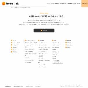 【海外リサーチ】中国独禁法違反調査に関する新浪微博(シナウェイボー)口コミ速報