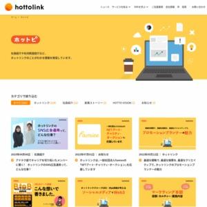【海外リサーチ】中国最大の販促イベント 「双十一/独身の日(シングルデー)」直前の口コミを新浪微博(シナウェイボー)調査
