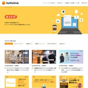 【海外リサーチ】今年の315:中国消費者権利保護デーに関する新浪微博(シナウェイボー)調査