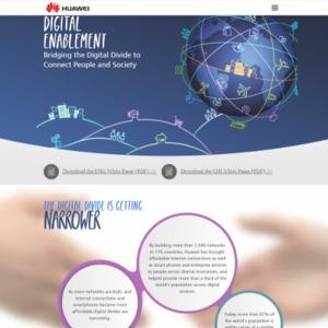 デジタル・イネーブルメント(Digital Enablement)