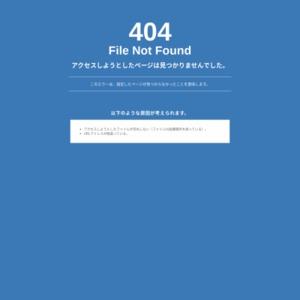 2017年 日本と世界のメディア×コンテンツ市場データベース