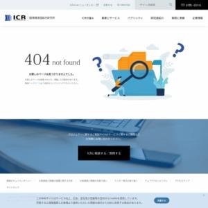 InfoCom ICT経済報告 2017年4‐6月期