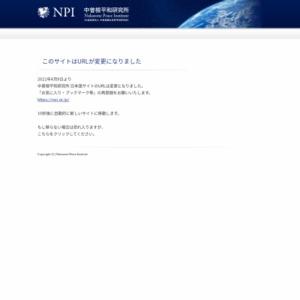 様々な人口推計の下での日本の政府支出の長期予測と財政再建規模の分析