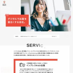 世界の動画配信ビジネス調査報告書2011