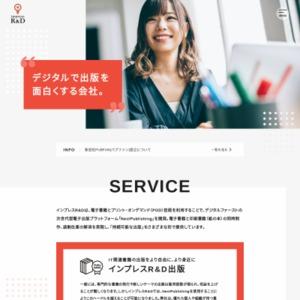 『インターネット個人利用動向調査2011』、『インターネット白書2011』