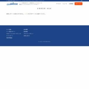 中国「自動車に関する調査」