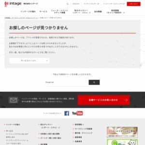 アジア4ヵ国の色に関する意識調査~色で表す日本のイメージ~