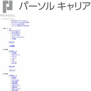 インテリジェンス 中国法人、2013年12月の新規求人数