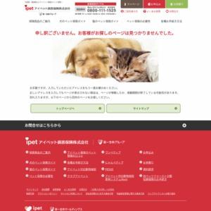 ペットの終生飼養に関する調査