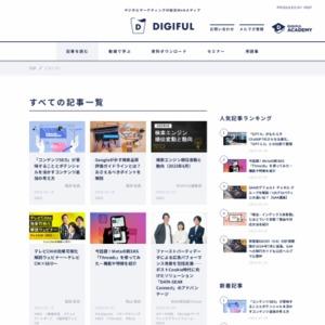 検索エンジン順位変動と動向(2014年12月)