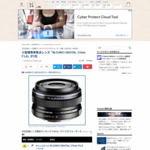 中古交換レンズ販売ランキング マイクロフォーサーズ編(2016年3月31日~4月6日)