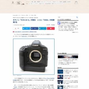 中古デジタルカメラ販売ランキング(2016年6月16日~6月22日)