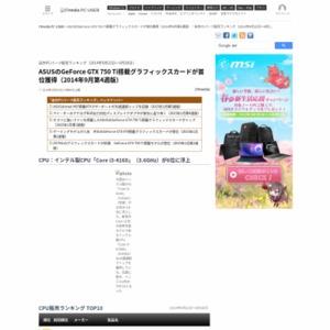 自作PCパーツ販売ランキング(2014年9月22日~9月28日)