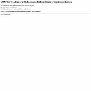 2011年度の通販市場規模