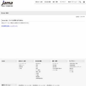 2014年度「新 自動車取得税・自動車重量税の減免措置」対象台数(販売)
