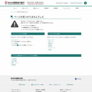 わが国製造業企業の海外事業展開に関する調査報告~2014年度海外直接投資アンケート調査結果(第26回)~