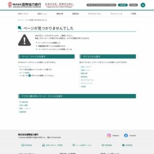 わが国製造業企業の海外事業展開に関する調査報告~2015年度海外直接投資アンケート結果(第27回)~