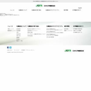 化学繊維生産・在庫の概況(速報)…2014年4月度