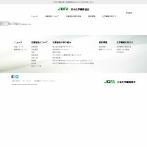 化学繊維生産・在庫の概況(速報)…2014年9月度