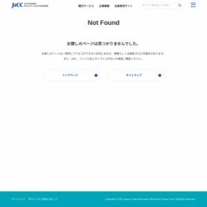 信用情報提供等業務に関連する統計(平成27年6月度)