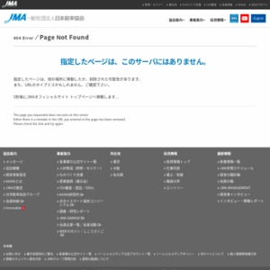 第4回「ビジネスパーソン1000人調査」(ダイバーシティ)