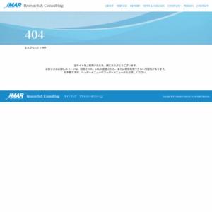 通販利用者構造調査 2014