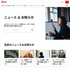 東京2020:ホテル業界への期待