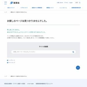 eCTDの対応状況に関するアンケート調査