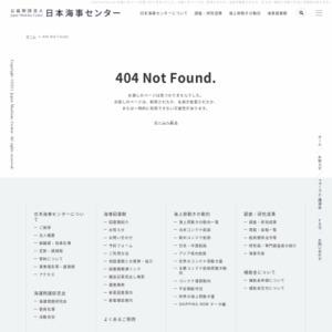 2014年10月の「日本・アジア/米国間のコンテナ荷動き動向」往航速報値
