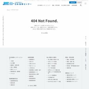 2015年3月の「日本・アジア/米国間のコンテナ荷動き動向」速報値