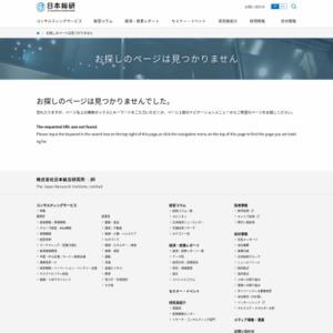中国 内需堅調-消費増と投資増