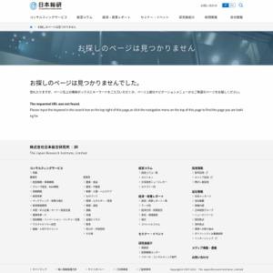 マレーシア堅調-輸出増で生産増