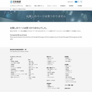 台湾 加速-牽引役は内外需