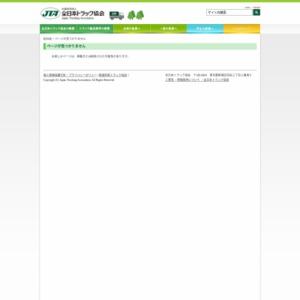 求荷求車情報ネットワーク「WebKIT」成約運賃指数について(平成27年3月)