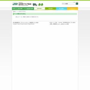 事業用貨物自動車の交通事故の傾向と事故事例(平成25年分)