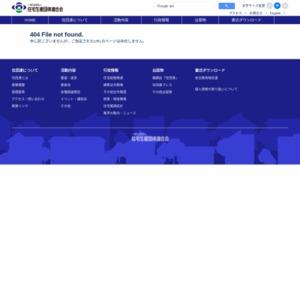 平成27年4月度 経営者の住宅景況感調査報告