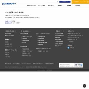 首都圏沿線別・駅別 2013年11月05日号 京王線(1)