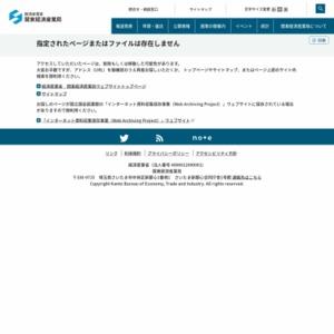 百貨店・スーパー販売の動向(平成29年8月速報)
