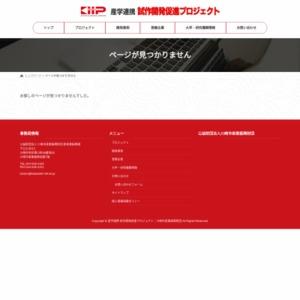 平成26年度 川崎元気企業調査報告書