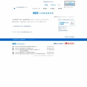 九州新幹線全通2年後の利用状況調査