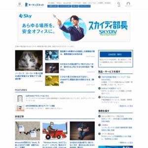 メールシステムとセキュリティ対策(2012年)