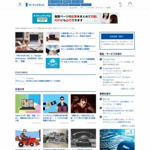 IT資産管理ツールの導入状況(2013年)