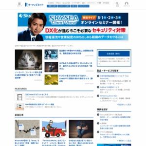 2014年企業におけるタブレット導入白書