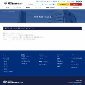 消費税増税による影響調査